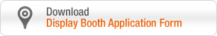 Download : Display Booth Application Form