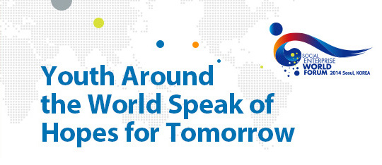 Youth Around the World Speak of Hopes for Tomorrow