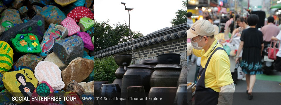 Social Enterprise Tour