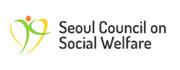 Seoul Council on Social Welfare