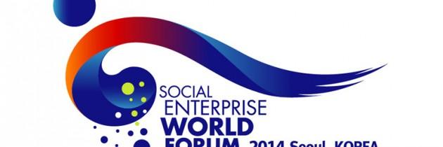 [홍보영상] 사회적기업월드포럼2014 2차 스팟 영상(국문)